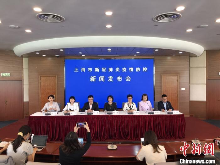 上海:湖北一来沪求职者被确诊罹患新冠肺炎