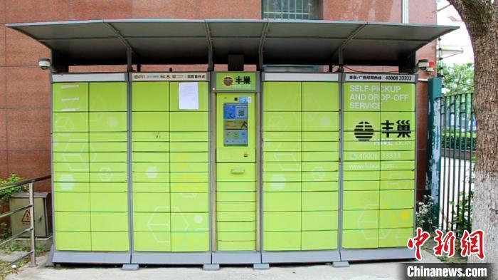 上海首个小区停用丰巢快递柜