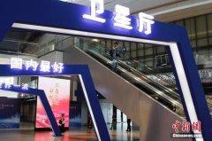 上海浦东机场全球最大单体卫星厅启用