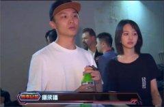 郑爽新男友正面曝光