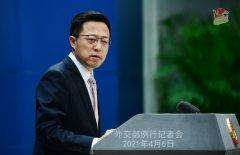 外交部:中方渔船在牛轭礁作业、避风合理合法